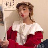 秋冬韓版chic寬松娃娃領珍珠白襯衣學生休閑長袖打底衫襯衫上衣女 可可鞋櫃