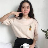 女T恤 夏裝韓版學院風簡約百搭圓領菠蘿T恤寬鬆顯瘦短袖上衣女裝潮 潮先生