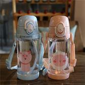 卡通動物萌寵兒童水杯可愛塑料杯幼兒園吸管杯寶寶雙手柄學飲杯子 st1231『伊人雅舍』
