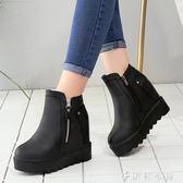 馬丁靴  厚底短靴女鬆糕鞋坡跟內增高馬丁靴百搭女靴子女鞋 伊鞋本鋪