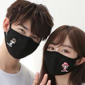 口罩加大日式刺繡男女情侶全棉布透氣面罩