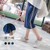 【MN0125】台灣製.拼接側條紋開衩窄裙.鬆緊腰圍