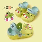 寶寶拖鞋 夏1-3歲 男童家居 兒童洞洞鞋 嬰兒幼兒防滑女童涼拖鞋 降價兩天