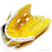 棒球捕手打擊手 投手兒童成人初學者打棒球訓練用12.5寸 BS21555『科炫3C』