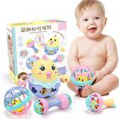 嬰兒搖鈴玩具0-1歲手抓握可啃咬3-6-12個月9嬰幼兒益智男寶寶女孩【狂歡萬聖節】