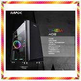 華碩Z390主機 i5-9600KF電競GTX1650獨顯M.2 SSD超速硬碟銅牌電源