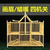 竹制自動鳥籠蠟嘴畫眉麻雀打踏拍翻轉籠竹制捕魚籠