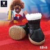 雪地靴小狗鞋子泰迪鞋子貴賓比熊博美小型犬狗狗鞋子黑色加絨秋冬OB2954『易購3c館』