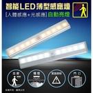 aibo LI-06P 銀 智能LED磁...