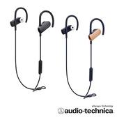 [富廉網] 【鐵三角】ATH-SPORT70BT 藍牙無線運動耳機麥克風 黑/玫瑰金