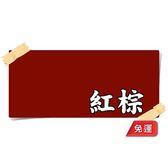 【漆寶】虹牌彩鋼浪板漆「紅棕」(5加侖裝) ★免運費★