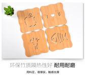 餐墊6片裝可愛竹質卡通隔熱墊