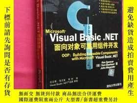 二手書博民逛書店Microsoft罕見Visual Basic.NET 面向對象