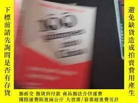 二手書博民逛書店100罕見GLIMPSES INTO CHINA(微型小說100