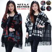 *MoDa.Q中大尺碼*【E150F】流蘇擺造型設計多變化風格斗篷罩衫