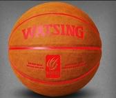 籃球耐磨防滑牛皮