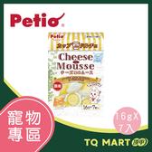 Petio 犬用點心 甜心杯-起司慕斯果凍 7入/包【TQ MART】