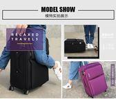 行李箱帆布牛津布拉桿箱子24 28 20寸密碼登機箱男女旅行箱