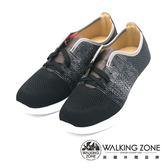 WALKING ZONE內增高飛線編織運動鞋休閒男鞋-黑(另有藍)