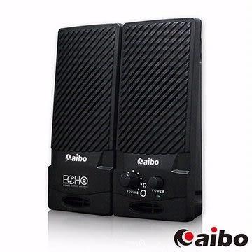 【台中平價鋪】全新 aibo S227 二件式2.0聲道電腦多媒體喇叭