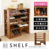 (附穿鞋椅)簡約五層鞋架 鞋櫃 展示架 玄關櫃 櫃子 邊櫃 收納櫃 鞋柜 MIT台灣製 SC019 誠田物集