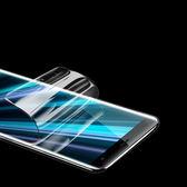 SONY 索尼 XZ3 水凝膜 6D 全覆蓋 金剛 隱形膜 防爆 防刮 自動修復 軟膜 保護貼