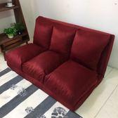伊登 摩斯 多功能雙人沙發床(紅)