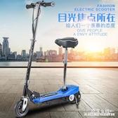 成人兒童通用車載升降便攜式電動滑板車小型代步迷你電動車LXY3496【優品良鋪】