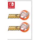 任天堂 NS Switch 超級機器人大戰 30 中文版【預購2021年內】