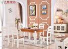 【大熊傢俱】杏之韓 DT605 英式餐台 圓桌 餐桌 吃飯桌 鄉村風 功能型餐桌 餐椅 靠背椅 另售餐邊櫃