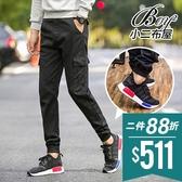 縮口褲 人氣爆款口袋工作褲束口褲【NZ75718】