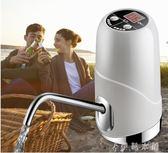 抽水器純凈水桶壓水器礦泉水桶架飲水機大桶吸自動上水     伊鞋本鋪