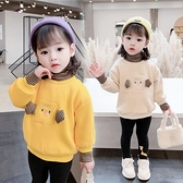 女童上衣女童衛衣春洋氣2021  高領加厚保暖兒童上衣打底冬裝~ 出貨八折 ~