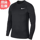 ★現貨在庫★ Nike PRO 男裝 長袖 緊身 慢跑 訓練 透氣 黑【運動世界】BV5595-010