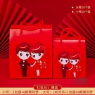 喜糖袋 結婚慶糖果喜糖盒子創意回禮婚禮裝糖果的袋子滿月包裝紙盒空禮盒
