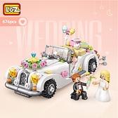兒童益智玩具 早教玩具 小顆粒積木迷你車模拼插積木益智玩具 女孩閨蜜禮物成人拼圖