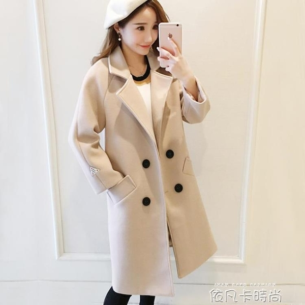 加棉加厚時尚外套女小個子韓版保暖中長款顯瘦大衣冬季潮 依凡卡時尚