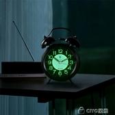 北極星夜光鬧鐘創意靜音床頭鐘時尚時鐘兒童打鈴學生用鐘超大聲音 ciyo黛雅