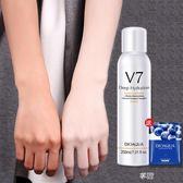 V7防曬噴霧懶人素顏霜防曬霜女戶外隔離霜遮瑕裸妝學生全身ATF  享購