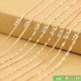 鍍金項鍊 - 銀項鍊女韓版配彩金銀鍍金鎖骨鍊 禮物 18k玫瑰金項鍊不掉色