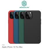 NILLKIN Apple iPhone 12 Pro Max 磨砂護盾 Pro 保護殼 PC+TPU雙重材質 手機套 保護套