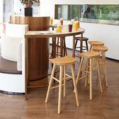 北歐吧臺椅高腳凳酒吧椅家用實木吧臺凳子現代簡約創意前臺高腳凳家居創 潮流衣舍