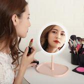 LED化妝鏡帶燈宿舍台式桌面學生公主梳妝補光大號折疊便攜隨身鏡(中秋烤肉鉅惠)