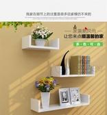 牆上置物架客廳牆壁掛牆面隔板擱臥室多層書架免打孔簡約現代裝飾 毅然空間