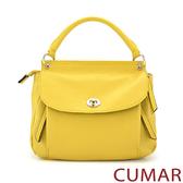 【CUMAR女包】荔枝紋牛皮雙拉鍊手提斜背馬鞍包-黃色