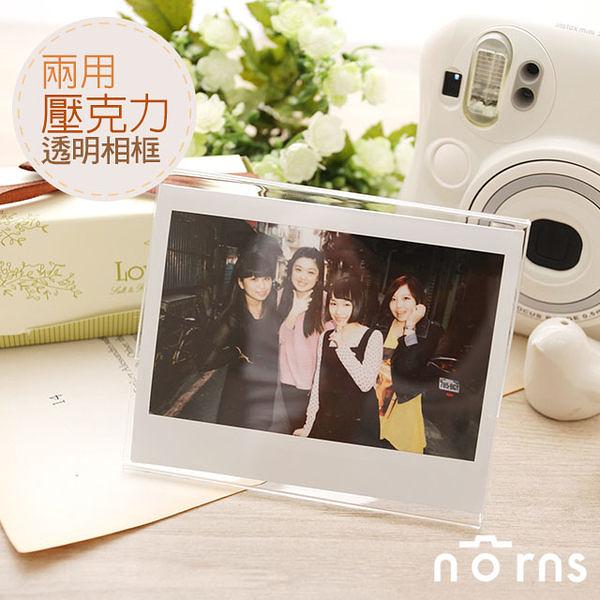 Norns WIDE 210 拍立得【寬幅照片壓克力相框】Norns   可放兩張mini照片並列