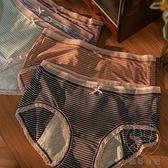 莫代爾蕾絲邊拼接無痕包臀內褲女三層防漏夜用經期生理褲【貼身日記】