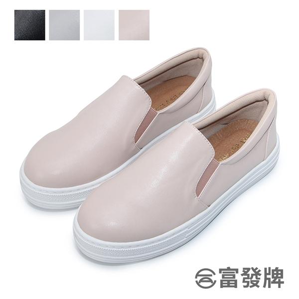 【富發牌】日常百搭懶人鞋-黑/白/灰/粉 1BE94