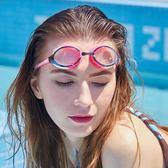 高清防水防霧游泳眼鏡男女士平光游泳鏡兒童潛水鏡
