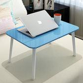 簡易電腦桌做床上用簡約現代經濟型宿舍家用懶人迷你筆記本小桌子WY